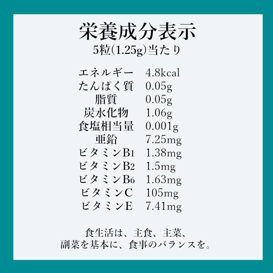 HIN アクネスラボ アクネホワイト(栄養機能食品)