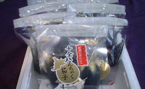 【7月初旬〜発送】十全きんちゃく茄子浅漬け (野島食品/三条)