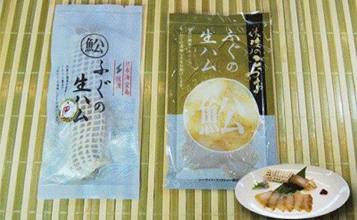 魚の生ハム(シーサイド・ファクトリー/佐渡)