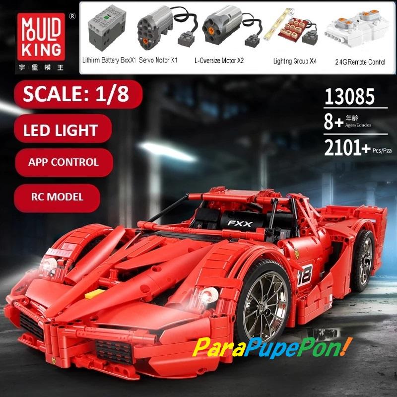 レゴ 互換品 エンツォ フェラーリ FXX F40 デザイン モーターセット F18 レッド テクニック スーパーカー スポーツカー レースカー MOC クリスマス プレゼント レースカー 車 おもちゃ ブロック 知育玩具 入学 お祝い こどもの日