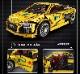 レゴ 互換品 アウディR8 V10 デザイン イエロー テクニック スーパーカー スポーツカー レースカー MOC クリスマス プレゼント レースカー 車 おもちゃ ブロック 知育玩具 入学 お祝い こどもの日