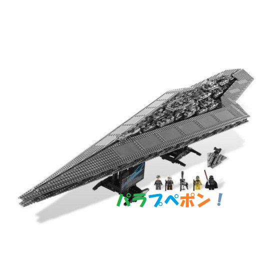 レゴ 10221 スターデストロイヤー 互換品 スターウォーズ プレゼント クリスマス おもちゃ ブロック 互換品 知育玩具 入学 お祝い こどもの日