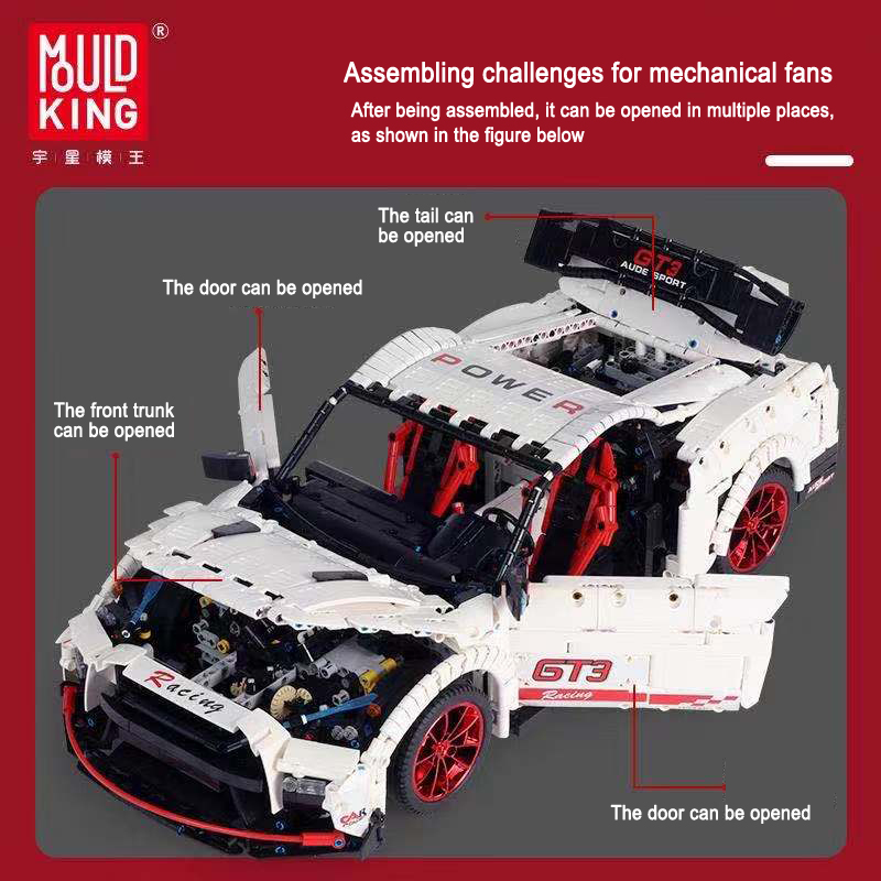 レゴ 互換品 GTR GT3タイプ スピードレーシングカー スーパーカー テクニック プレゼント クリスマス スーパーカー レースカー 車 おもちゃ ブロック 互換品 知育玩具 入学 お祝い こどもの日