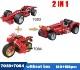 レゴ 互換品  スピードバイク F1 フォーミュラカー レースカー レーシングカー 7083+7084
