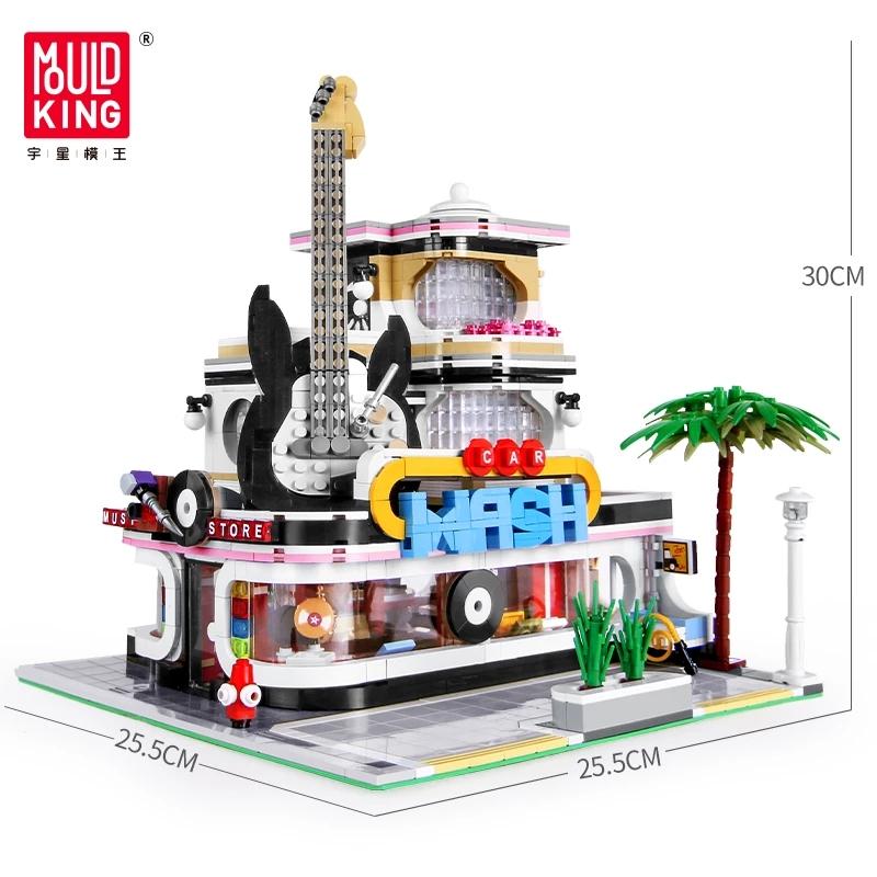 レゴ 互換品 ギターショップと洗車場 LEDライトキット付 ストア 音楽 車 カーウォッシュ 街 クリエイター おもちゃ ブロック クリスマス プレゼント 知育玩具 入学 お祝い こどもの日