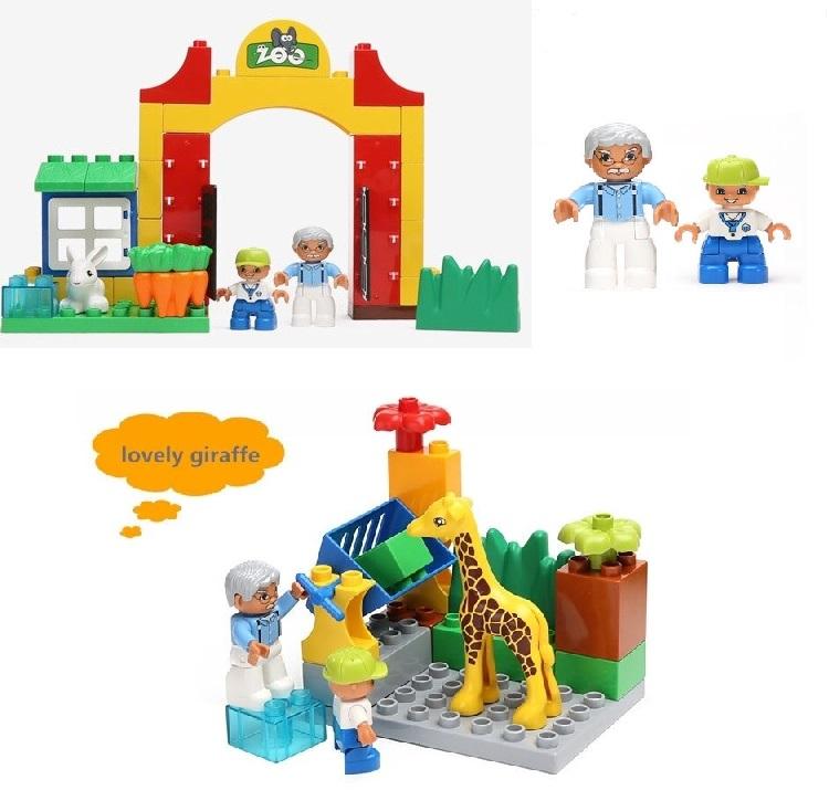 レゴ duplo デュプロ 互換 世界の動物 色んな生き物 ブロックセット 立体パズル 知育玩具
