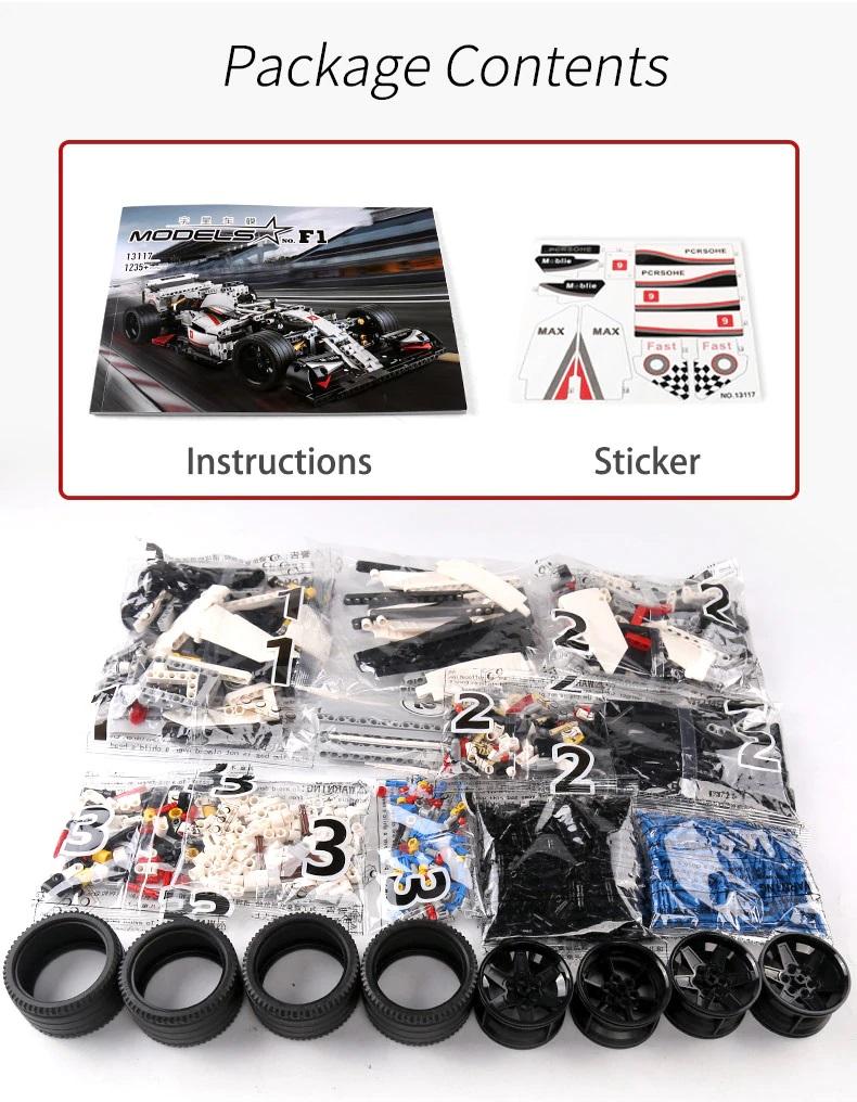 レゴ 互換品 F1 レーシングカー デザイン スピードカー スーパーカー スポーツカー テクニック クリスマス プレゼント レースカー 車 おもちゃ ブロック 知育玩具 入学 お祝い こどもの日