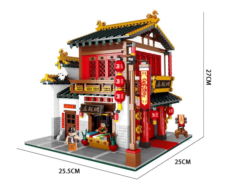レゴ 互換品 moc 中華街 アジアンシティー 「絹緞圧」 silk satin store 問屋 中国建築 ブロック 建物 おもちゃ XB01001