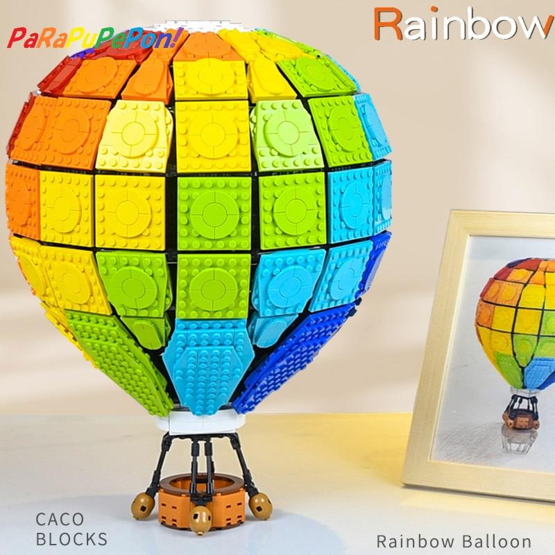 レゴ 互換品 虹色熱気球 レインボーバルーン ブロック 気球 互換 建物 街並み 街 おもちゃ クリスマス プレゼント 知育玩具 入学 お祝い こどもの日