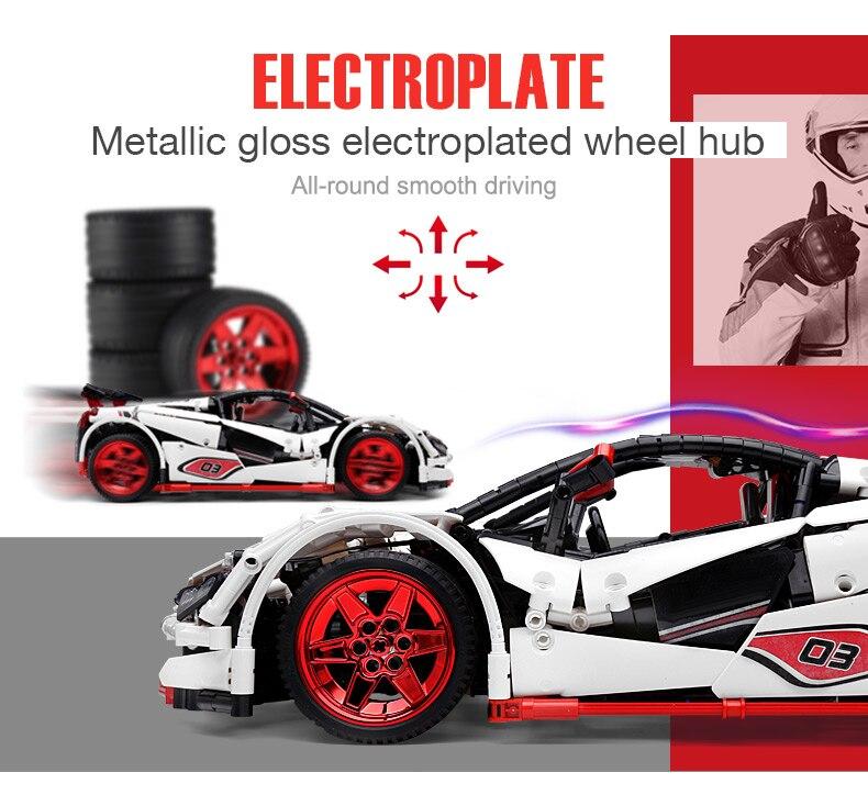 まるでラジコンレゴ レゴテクニック 互換 マクラーレン イカロス MP4 モーター&ライトキットセット ホワイト