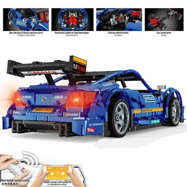 ラジコン レゴ 互換品 ブルーレーシングカー モーター ライトキットセット テクニック プレゼント クリスマス スポーツカー スーパーカー レースカー ラジコン 車 おもちゃ ブロック 互換品 知育玩具 入学 お祝い こどもの日