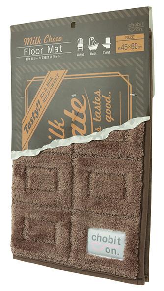 チョコレートフロアマット(ミルクチョコ)