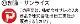 機動戦士ガンダム メタルケース ネイビー