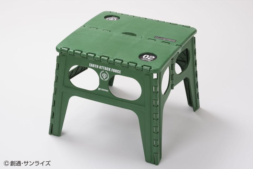 機動戦士ガンダム フォールディングテーブル