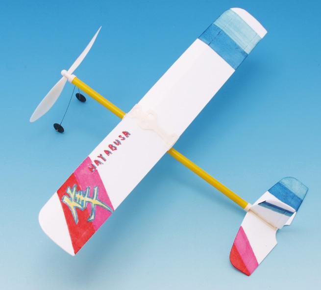ゴム動力模型飛行機ハヤブサ