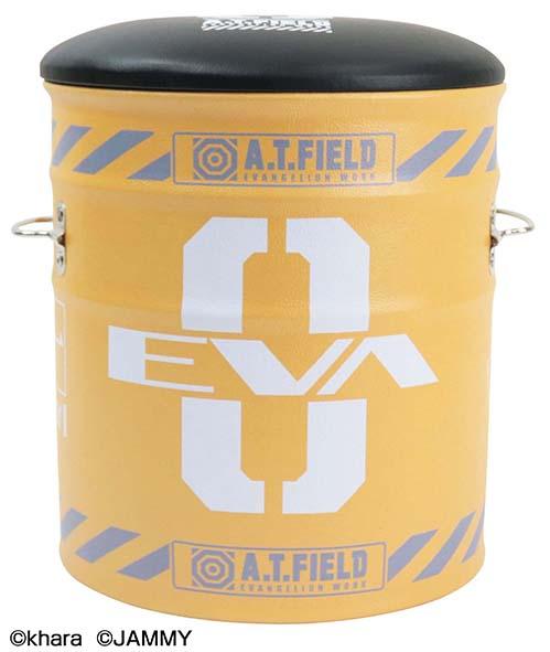 A.T.FIELD ペール缶スツール零号機