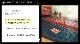 い草ラグ カーペット ラルフ D.STYLE カイハラデニム 国産 裏貼【送料無料】