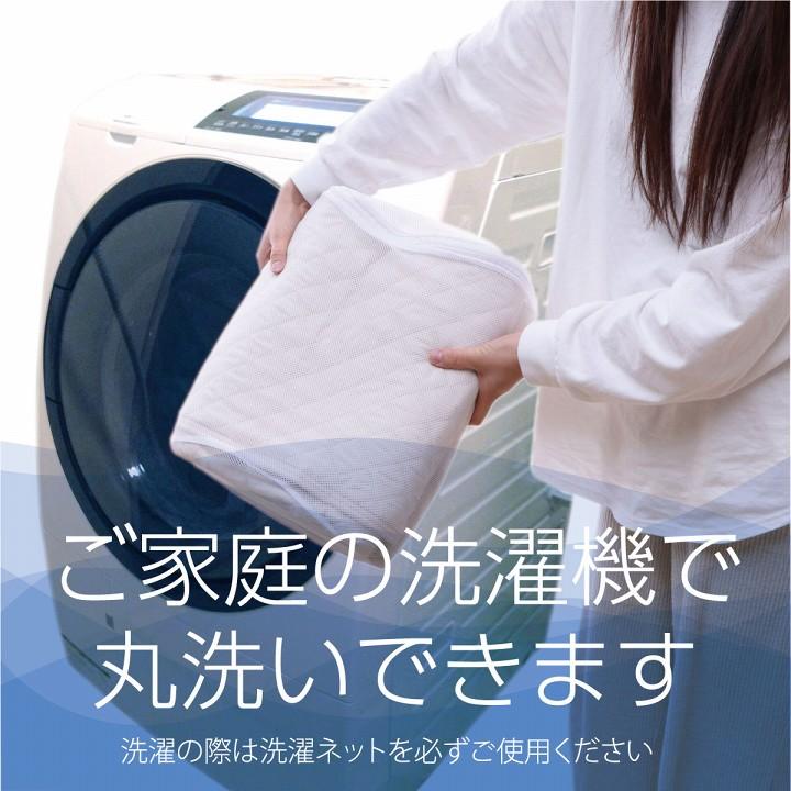 ベッドパッド 防ダニ【送料無料】