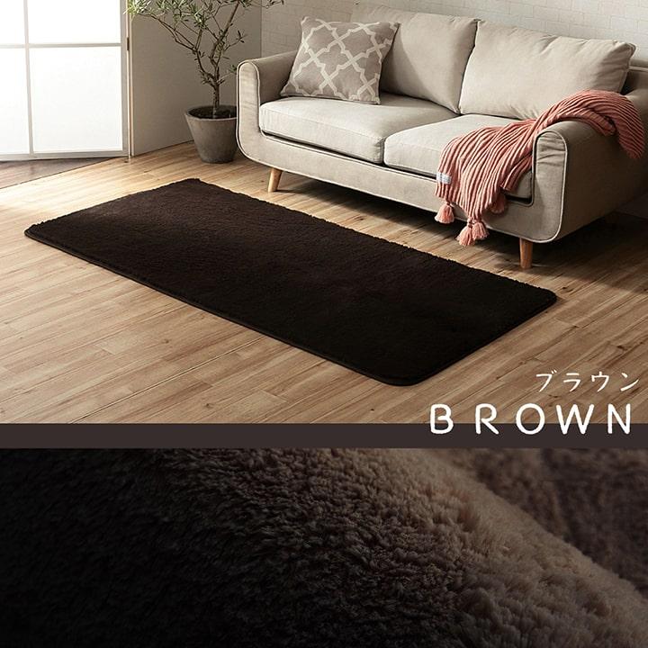 ラグカーペット絨毯 フィリップ 洗える シャギーラグ 北欧 ラグマット おしゃれ かわいい リビング ダイニング センターラグ【送料無料】