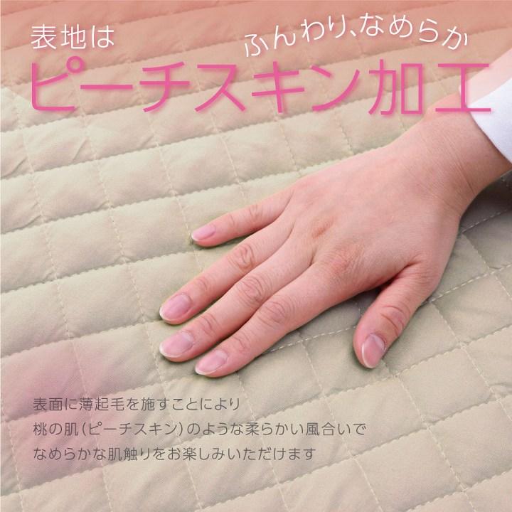 ベッドパッド 防水【送料無料】