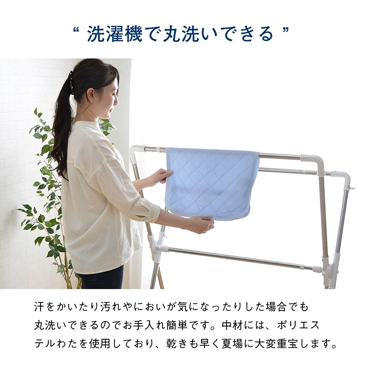 レノ 冷感枕パッド 約43×63cm【送料無料】