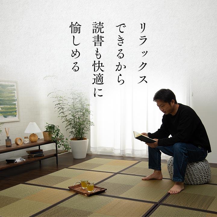 置き畳 ユニット畳 ニール 82cm 和室 和モダン おしゃれ 軽量 い草国産 畳マット フローリング畳【送料無料】