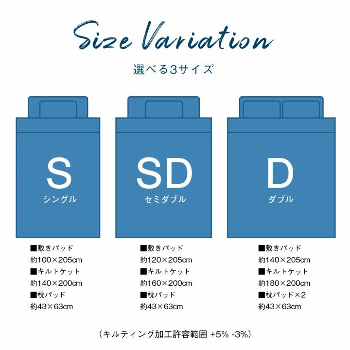 レノ 冷感冷感寝具3点セット シングル【送料無料】
