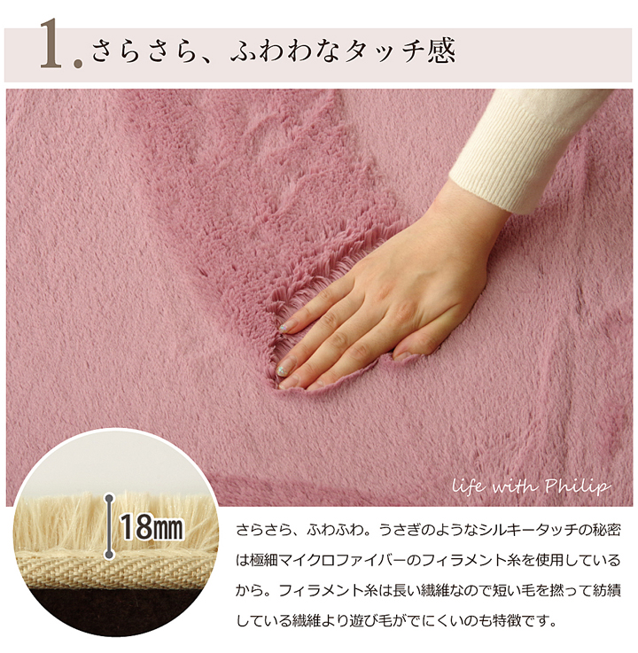 ホットカーペットカバー フルム 185cm 洗える 円形【送料無料】