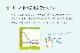 い草ござ上敷き ラグカーペット 敷詰 カイン 江戸間 1~10畳 国産 【送料無料】