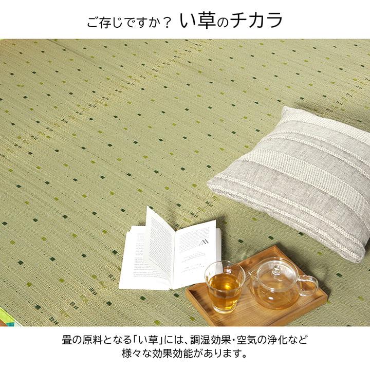 12種類選べるい草ラグカーペット【送料無料】