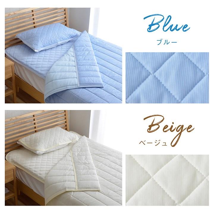 レノ 冷感冷感寝具4点セット ダブル【送料無料】