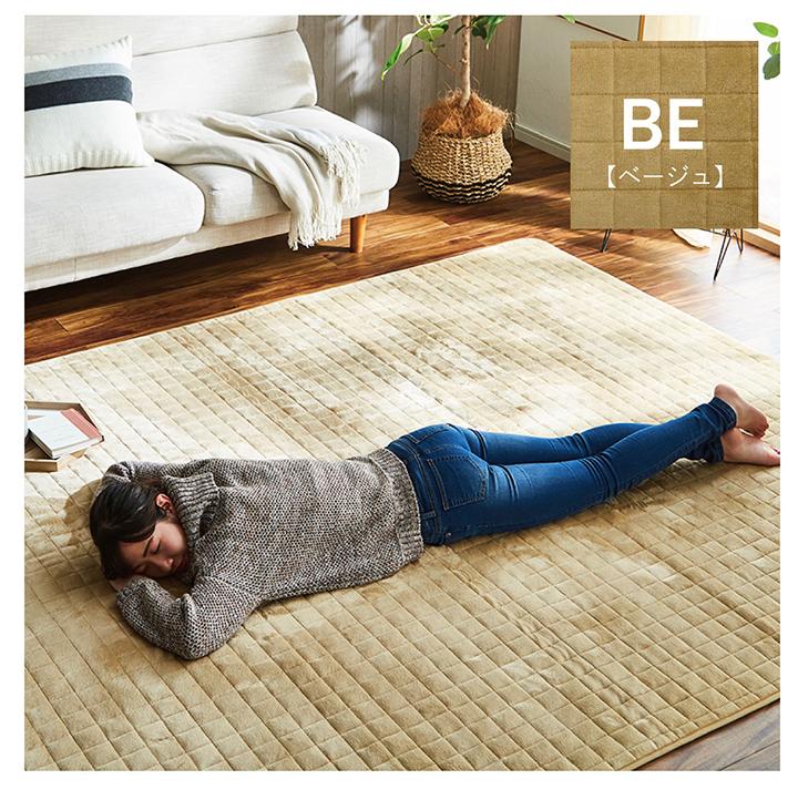 5層キルトラグカーペット 絨毯 レイヤー アルミシート入り ラグマット おしゃれ かわいい リビング ダイニング センターラグ【送料無料】