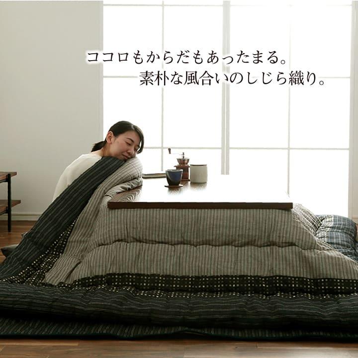 こたつ掛け布団 ゆかり おしゃれ かわいい 正方形 長方形 IKEHIKO 池彦 省エネ 【送料無料】