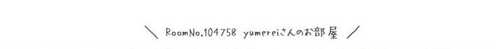 こたつ掛け布団 ブランシェ 省スペース カイハラデニム おしゃれ かわいい 正方形 長方形 IKEHIKO 池彦 省エネ 【送料無料】