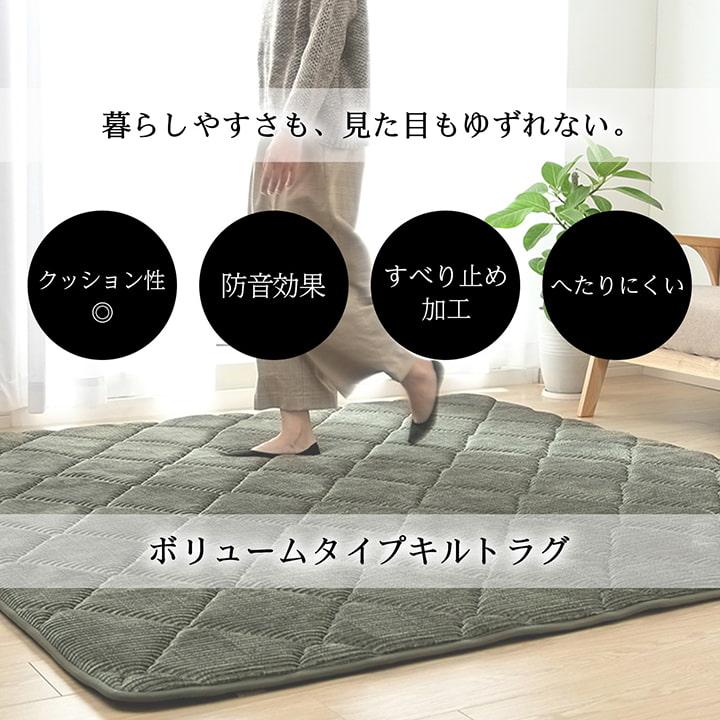 【送料無料】ボリューム ラグ クレスト 5サイズ4色展開