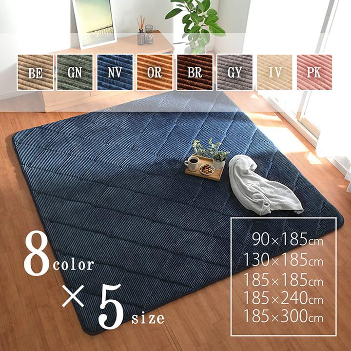 ボリュームラグカーペット 絨毯 グランド 厚さ30mm シャギーラグ 北欧 ラグマット おしゃれ かわいい リビング ダイニング センターラグ【送料無料】