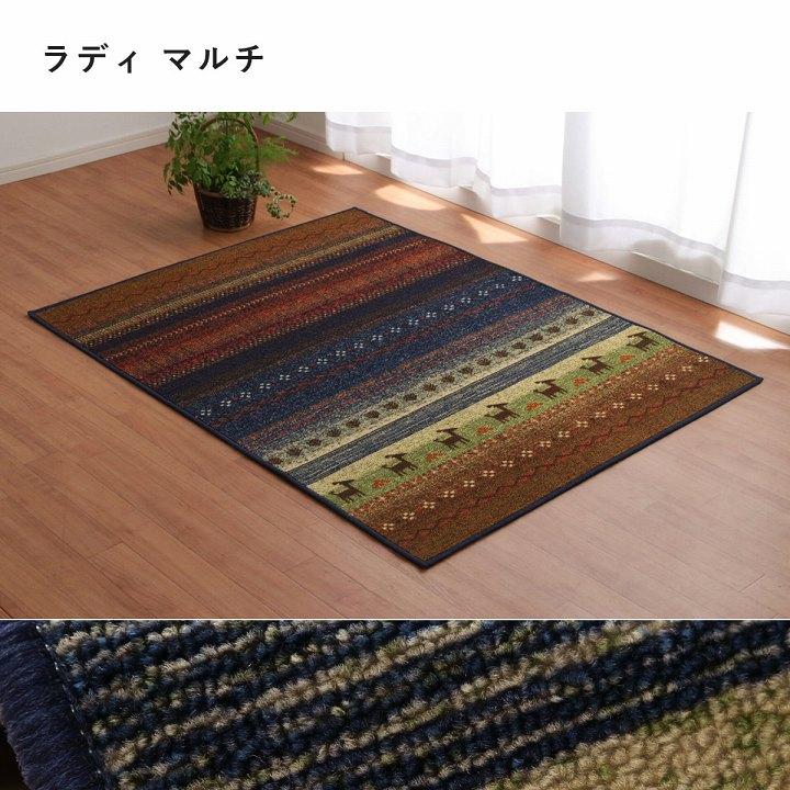 選べるデスクカーペット 110×130cm【送料無料】