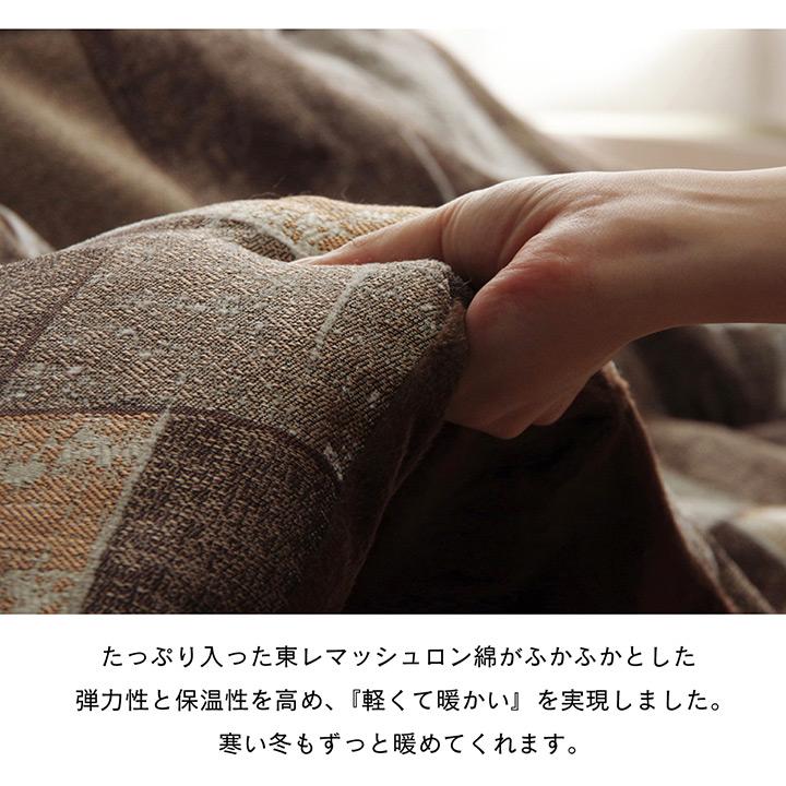 こたつ掛け布団 カラード おしゃれ かわいい 正方形 長方形 北欧 IKEHIKO 池彦【送料無料】