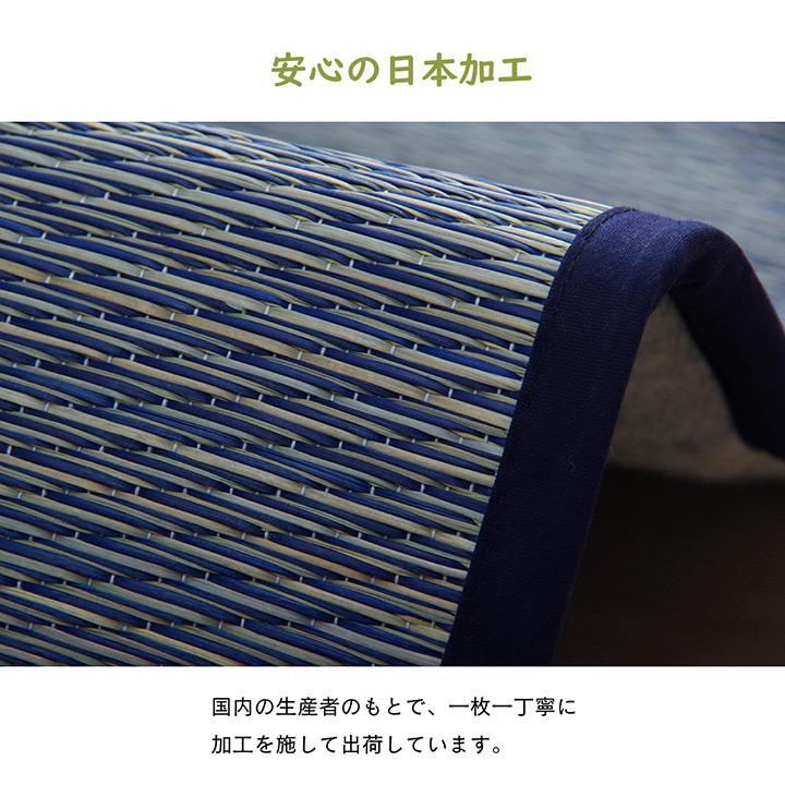 い草ラグカーペット オリジン191×250cm 滑り止め付き【送料無料】