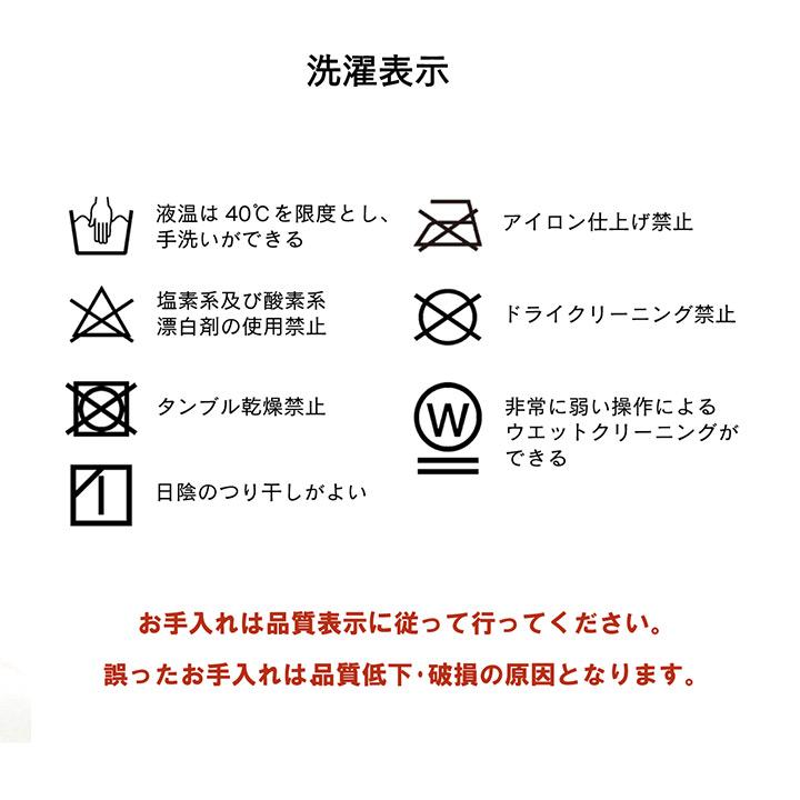 こたつ掛け布団  クレース おしゃれ かわいい 正方形 長方形 北欧 IKEHIKO 池彦【送料無料】