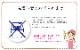 アスクドクターAskDoctors アスクベビーマット 70×120cm 【送料無料】