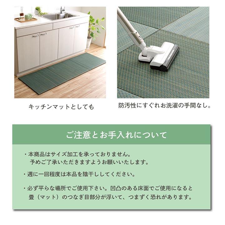 置き畳 ユニット畳 ルル4枚セット 滑り止め 縁なし おしゃれ 畳マット フローリング畳 軽量【送料無料】