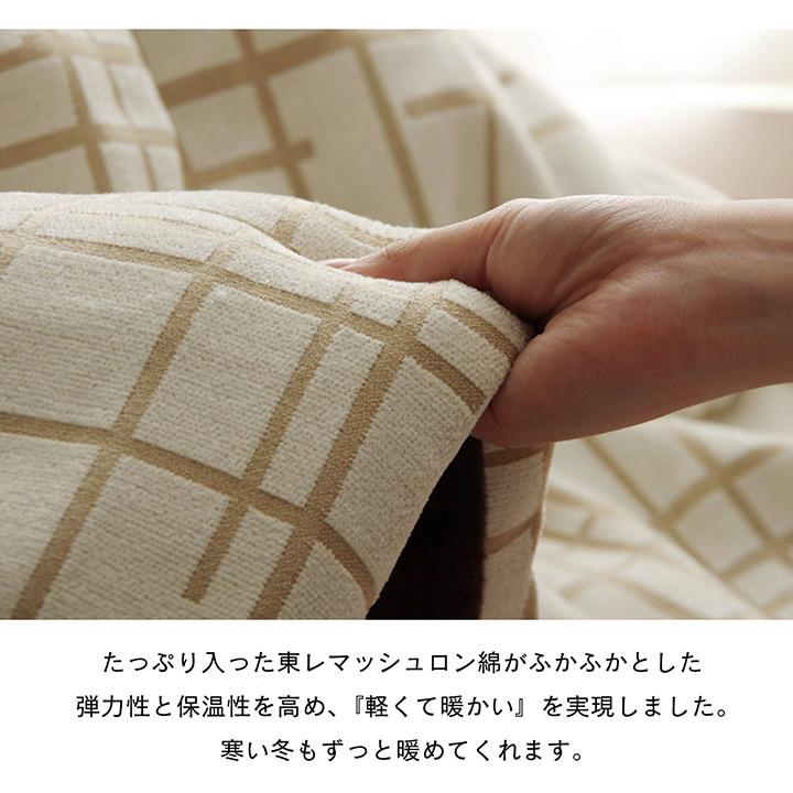 こたつ掛け布団 ジェード おしゃれ かわいい 正方形 長方形 北欧 IKEHIKO 池彦【送料無料】