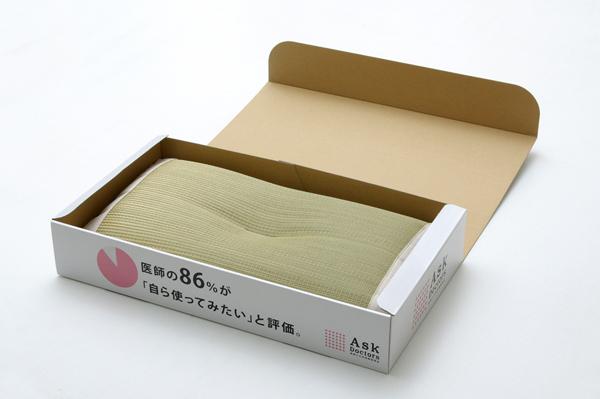 【メーカー正規品】アスクドクターズAskDoctors アスク低反発枕 箱付 国産無染土い草使用【送料無料】