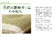 【メーカー正規品】アスクドクターズAskDoctors アスクPE枕 箱付 国産無染土い草使用【送料無料】
