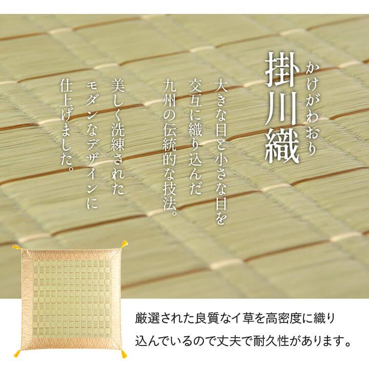 【送料無料】仏前座布団い草座布団「 古代 」約70×70cm