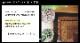 国産い草ラグカーペット DXランクス 柳川花ござ NHKあさイチ Ranks IKEHIKO 池彦【送料無料】