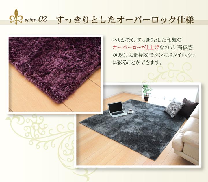 ラグカーペット 絨毯 ラルジュ 洗える シャギーラグ 北欧 ラグマット おしゃれ かわいい リビング ダイニング センターラグ【送料無料】