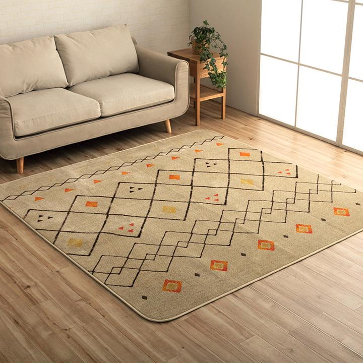 ラグカーペット 絨毯 AZブランカ ラグマット おしゃれ かわいい リビング ダイニング センターラグ【送料無料】