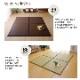 置き畳 ユニット畳 スカッシュ 82×82cm 9枚セット 水拭き 汚れにくい 国産 PP 畳マット フローリング畳【送料無料】